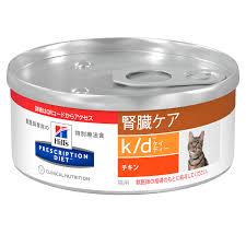 ヒルズのプリスクリプション・ダイエット™(特別療法食) k/d™ ケーディー チキン 缶詰 - 缶詰|ヒルズペット
