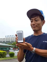 """こだま(釣りよかでしょう。) on Twitter: """"台湾遠征行ってきました〜! 海外で何不自由なくネットが使えるの最高! #グローバルWiFi  #PR… """""""