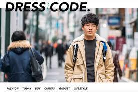 「平岡雄太DRESS CODE」の画像検索結果