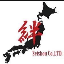 株式会社 誠昇 (@Seishou_Co_LTD) | Twitter